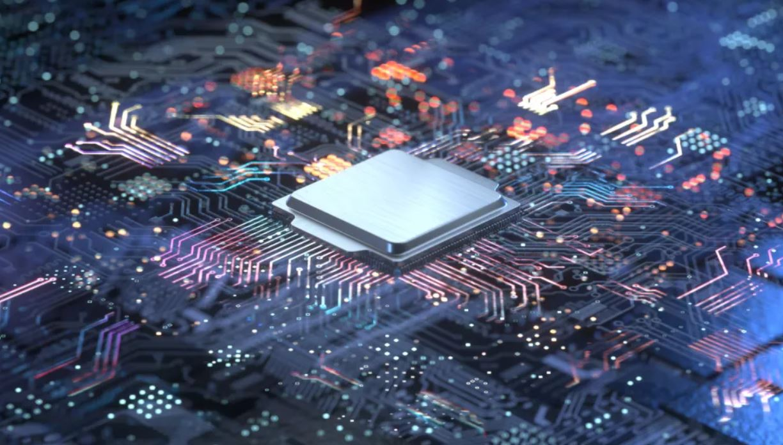 Procesadores Intel Core: imagen de un procesador
